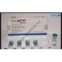 Пептид ZPHC GHRP-6 (5 ампул по 5мг)