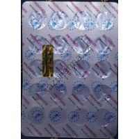 Провирон EPF 20 таблеток (1таб 50 мг)