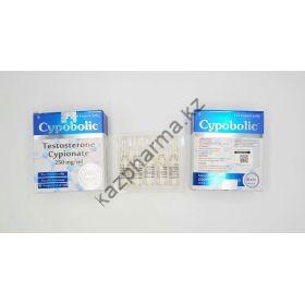 Тестостерон ципионат Cooper 10 ампул по 1мл (1амп 250 мг)