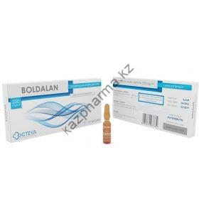 Болденон Octeva 10 ампул по 1мл (1амп 250 мг)