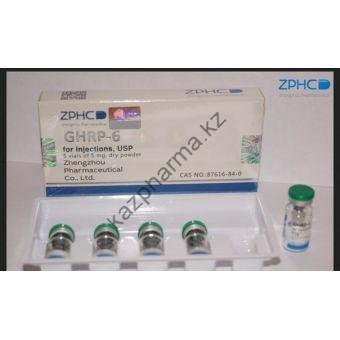 Пептид ZPHC GHRP-6 (5 ампул по 5мг) - Астана