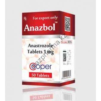 Анстрозол Cooper 50 таблеток (1таб 1 мг) Индия - Астана