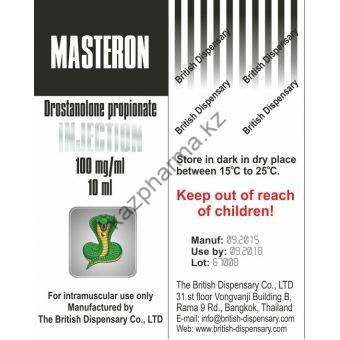 MASTERON (Мастерон) British Dispensary балон 10 мл (100 мг/1 мл) - Астана