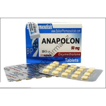 Оксиметалон Balkan 20 таблеток (1таб 50 мг) - Астана