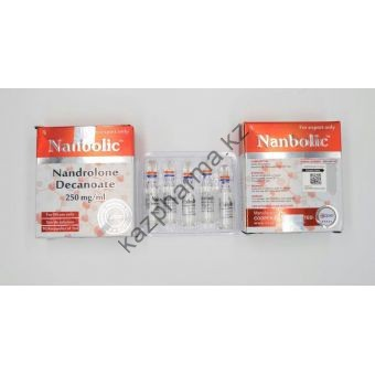 Нандролон деканоат Cooper 10 ампул по 1мл (1амп 250 мг) - Астана