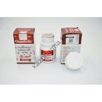 Оксандролон Cooper 100 таблеток (1таб 10 мг) - Астана