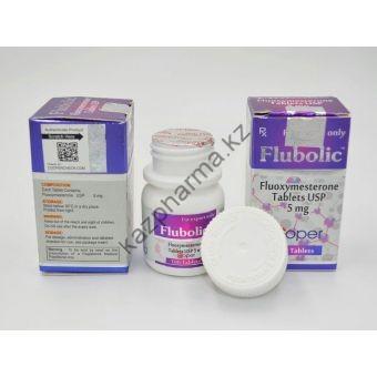 Халотестин Cooper 50 таблеток (1таб 5 мг) - Астана