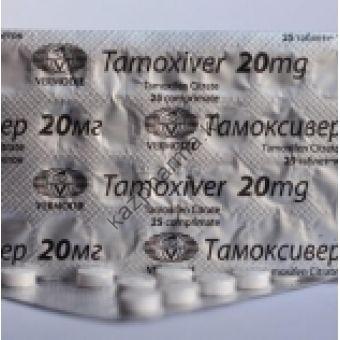 Tamoxifen (Тамоксифен) Vermodje 25 таблеток (1таб 20 мг) - Астана