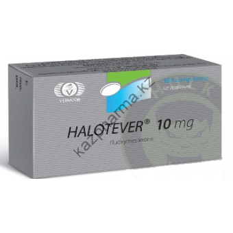 Халотестин VERMODJE 100 таблеток (1таб 10 мг) - Астана