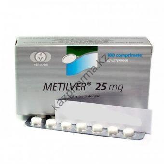 Мeтилтестостерон VERMODJE 100 таблеток (1таб 25 мг) - Астана
