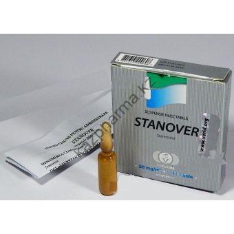 Становер VERMODJE 5 ампул по 1мл (1амп 50 мг) - Астана